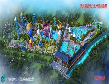 河北邯郸梦幻水世界