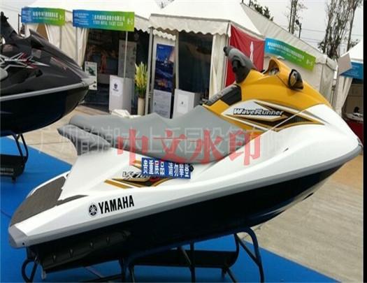 YM-XS-21 水上快艇