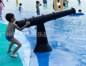 YC-XS-34 水炮