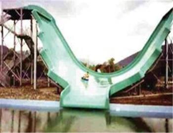 超级浪摆滑梯