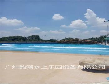 YC-XS-34 海浪池