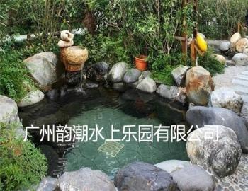 YC-HX--22 玫瑰池