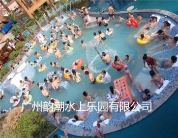 YC-HX--11 温泉SPA水疗